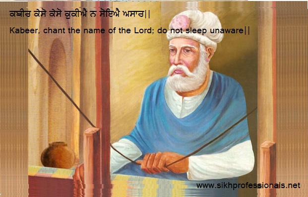 Kabeer chant the name of god