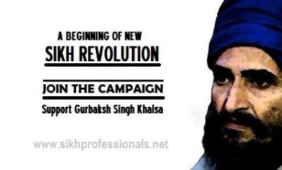 bhai gurbaksh singh khalsa hunger strike fake