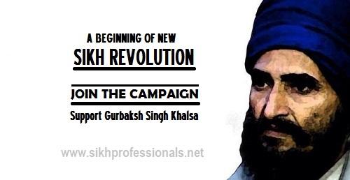Bhai Gurbaksh Singh Khalsa Hunger Strike – A New Sikh Revolution