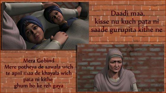 Chaar Sahibzaade dialogues - Zorawar singh and fateh singh asking for Guru Gobind singh ji