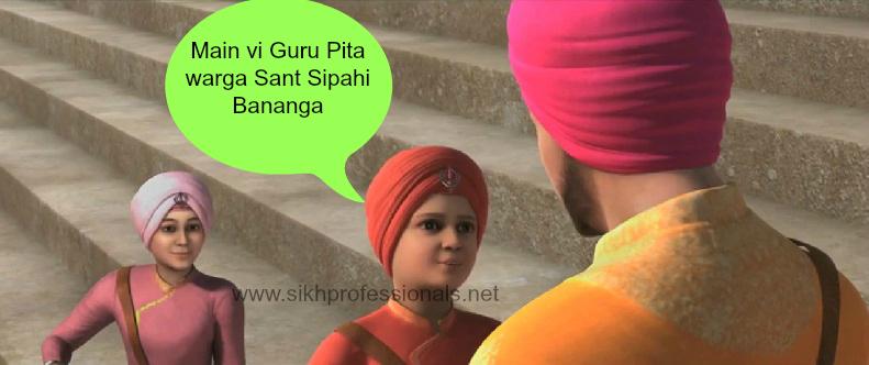 chaar sahibzaade - fateh singh to ajit singh