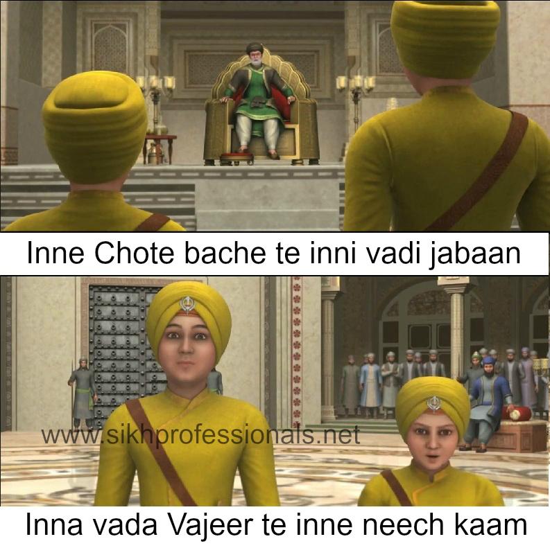 chaar sahibzaade dialogues - inaa vada vajeer te inne neech karam