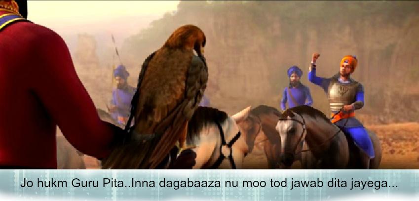 chaar sahibzaade - jo hukm