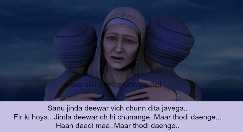 chaar sahibzaade movie dialogue- sanu jinda deewar te