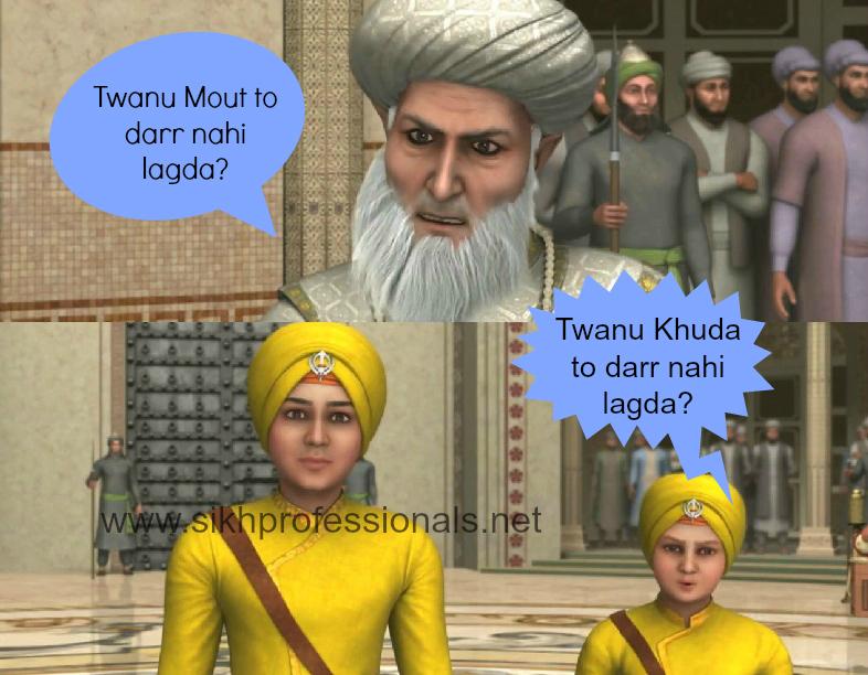 chaar sahibzaade dialogue- twanu khuda to darr nahi lagda