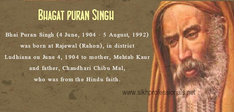 Bhagat Puran Singh Life1 - Eh Janam Tumhare Lekhe (www.sikhprofessionals.net)