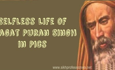 Bhagat Puran Singh featured - Eh Janam Tumhare Lekhe (www.sikhprofessionals.net)