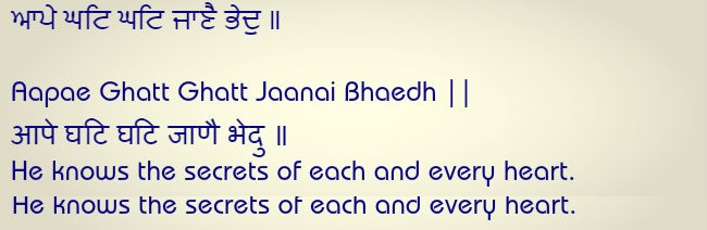 Guru Granth Sahib on Universe, life, air and water9
