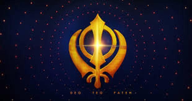 Khanda The Khalsa Symbol Sikh Professionals